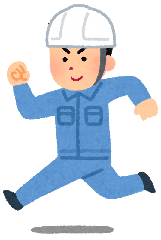 run_sagyouin_man_helmet.png